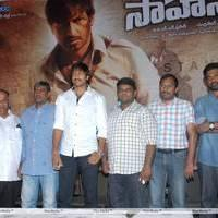 Sahasam Movie Trailer Launch Press Meet Photos | Picture 453868