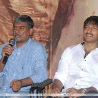 Sahasam Movie Trailer Launch Press Meet Photos | Picture 453871