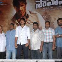 Sahasam Movie Trailer Launch Press Meet Photos | Picture 453874
