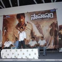 Sahasam Movie Trailer Launch Press Meet Photos | Picture 453875