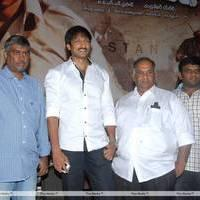 Sahasam Movie Trailer Launch Press Meet Photos | Picture 453876
