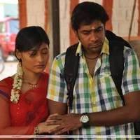 Dooramu Movie Stills   Picture 455576