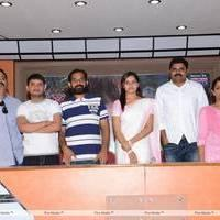 Mallela Theeram Lo Audio Success Meet Pictures | Picture 455552