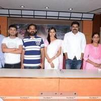 Mallela Theeram Lo Audio Success Meet Pictures | Picture 455562