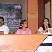 Mallela Theeram Lo Audio Success Meet Pictures | Picture 455574