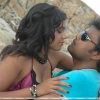 Mango Movie Hot Images | Picture 455609