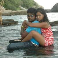 Mango Movie Hot Images | Picture 455612