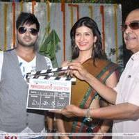 Manushulatho Jagratha Movie Opening Pictures | Picture 457019