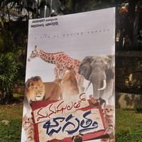 Manushulatho Jagratha Movie Opening Pictures | Picture 457024