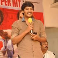 Bellamkonda Sai Ganesh - Thadaka Movie Success Meet Photos