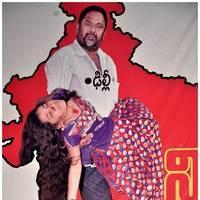 R. Narayana Murthy - Nirbhaya Bharatham Movie Press Meet Stills | Picture 459836