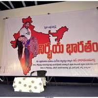 R. Narayana Murthy - Nirbhaya Bharatham Movie Press Meet Stills | Picture 459852