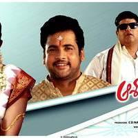 Aasa Dosa Appadam Movie Wallpapers | Picture 460140