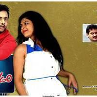 Aasa Dosa Appadam Movie Wallpapers | Picture 460141