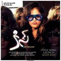 Kiss Movie Title Song Launch Wallpapers | Picture 460761