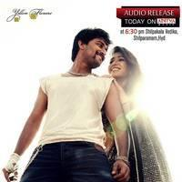 Paisa Movie Audio Released Posters | Picture 461425