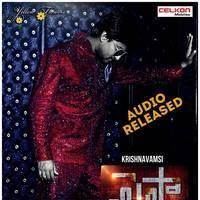 Paisa Movie Audio Released Posters | Picture 461426