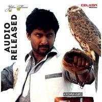Paisa Movie Audio Released Posters | Picture 461427