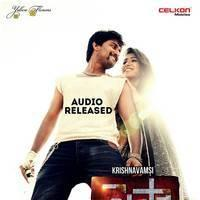 Paisa Movie Audio Released Posters | Picture 461429