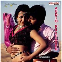 Paisa Movie Audio Released Posters | Picture 461431