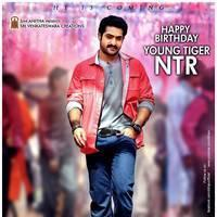 Ramaiya Vastavaiya Movie Jr.NTR Birthday Wallpapers | Picture 462644