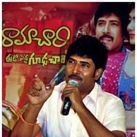 Venu Thottempudi - Ramachari Movie Success Meet Pictures   Picture 464303