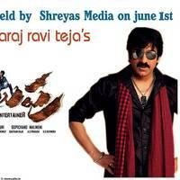 Balupu Movie Audio Launch Poster | Picture 468052