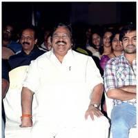Dasari Narayana Rao - Anthaku Mundhu Aa Taruvatha Movie Audio Launch Photos