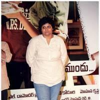 Nandini Reddy - Anthaku Mundhu Aa Taruvatha Movie Audio Launch Photos | Picture 469518