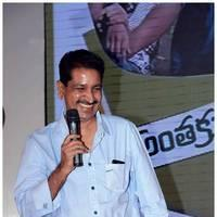 Bheemineni Srinivasa Rao - Anthaku Mundhu Aa Taruvatha Movie Audio Launch Photos