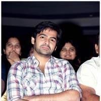 Ram Pothineni - Anthaku Mundhu Aa Taruvatha Movie Audio Launch Photos