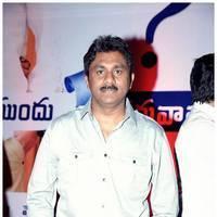 Anthaku Mundhu Aa Taruvatha Movie Audio Launch Photos