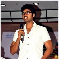 Surya Teja - Overdose Movie Announcement Press Meet Stills   Picture 469029