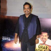 Shankar Mahadevan - Shankar Mahdevan Hungama tie up - Photos